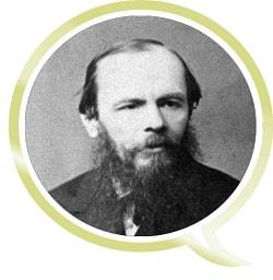 Мысли Ф.Достоевского о детективном агентстве